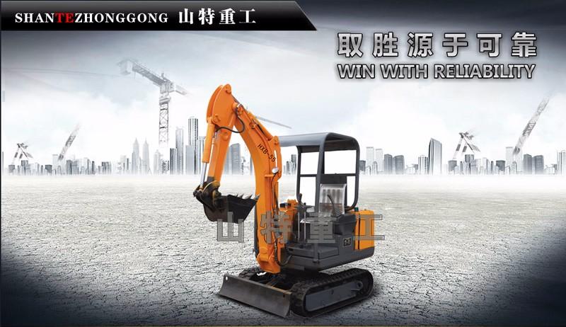 STW-18矿用电动挖掘机