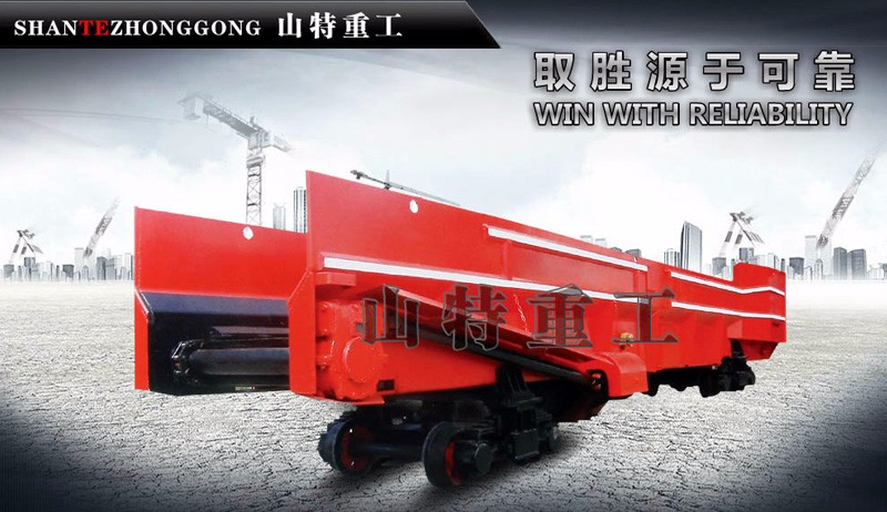 小型梭式矿车系列